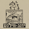 Jewish Tolerance Centre logo