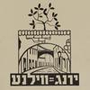 Jewish Tolerance Centre