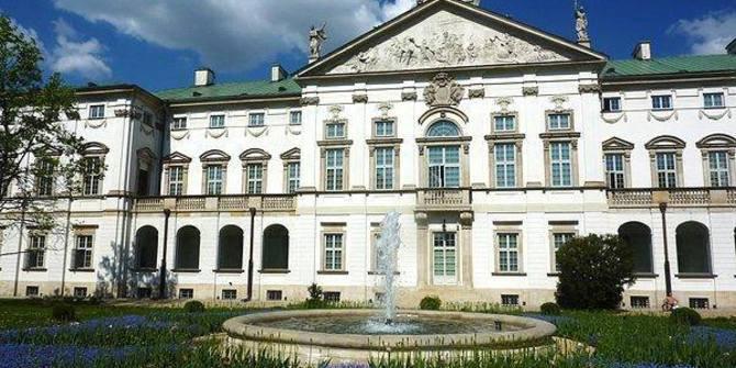 Photo 1 of Biblioteka Narodowa Biblioteka Narodowa