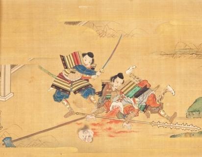 Art Serves the Samurai