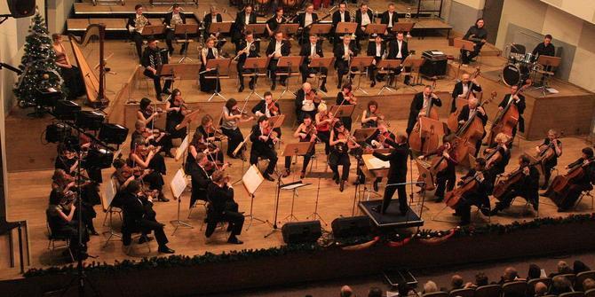 Photo 1 of Narodowe Forum Muzyki Filharmonia Wroclawska