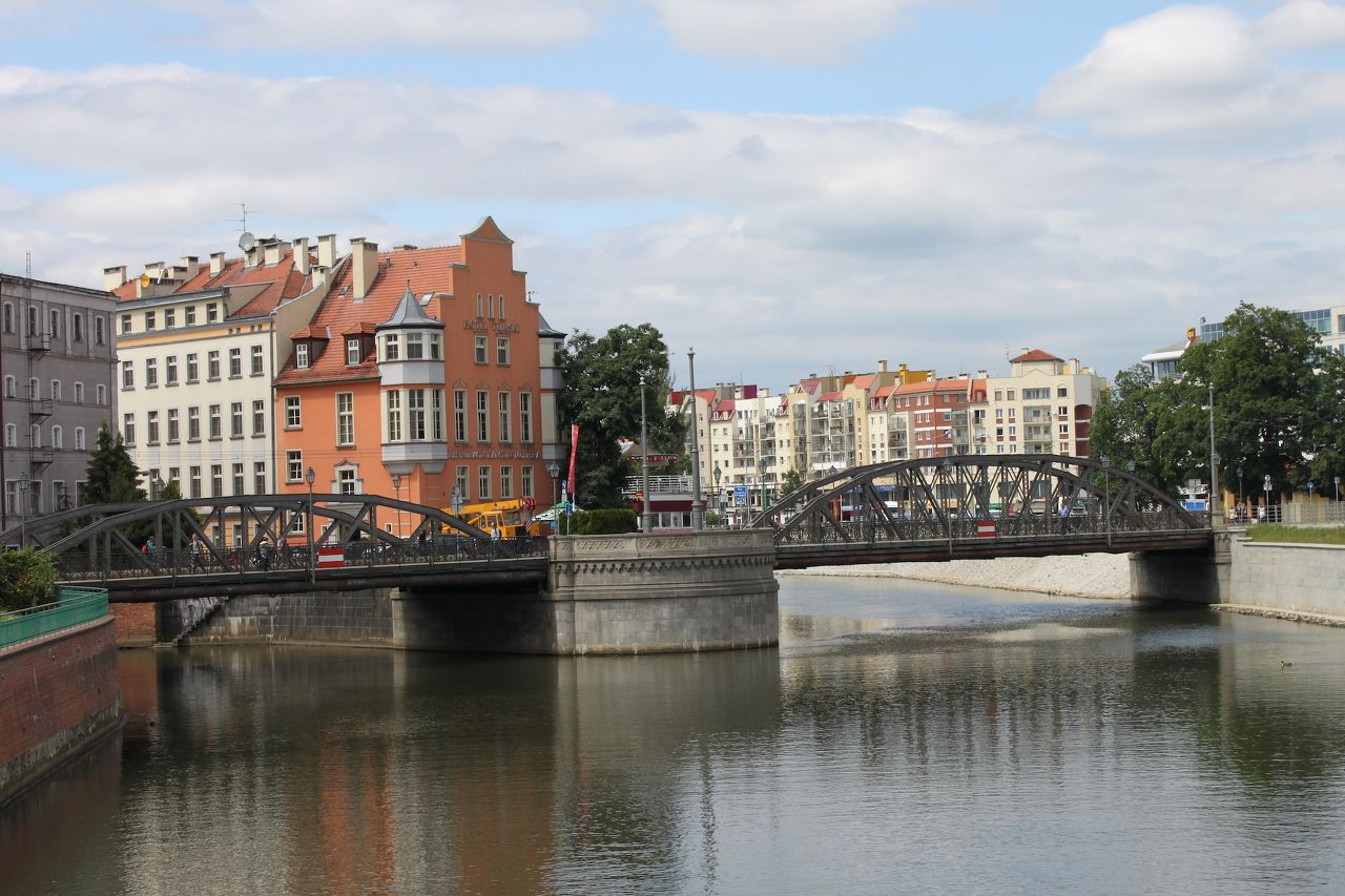Photo 1 of Wroclaw City Walks