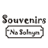 Souvenirs Na Solnym logo